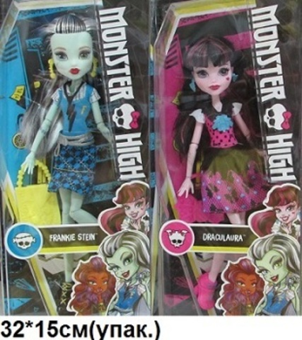 Кукла Монстр DNW97 MONSTER HIGH (СБ)