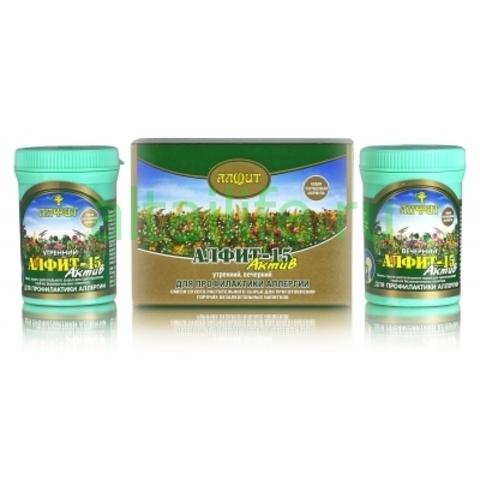 Чай Алфит-Актив № 15 для профилактики аллергии, 60 бр. (Гален)