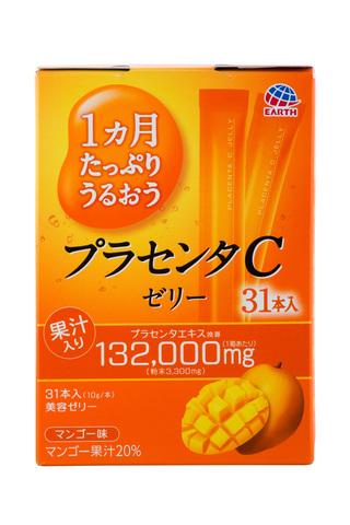 Otsuka Placenta C