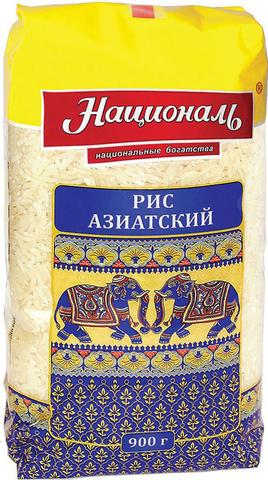 Рис Азиатский (Националь) 0,9 кг.