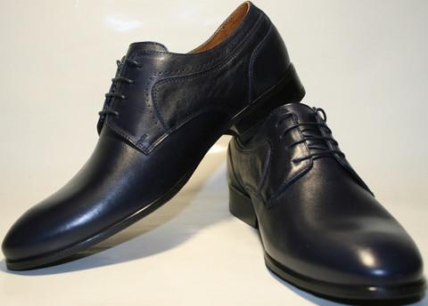 Туфли дерби мужские классические, кожаные Икос пепельно синие