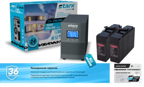 Комплект STARK 1000 ONLINE+FT 12-100