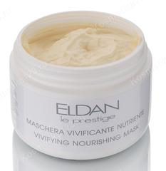 Оживляющая маска (Eldan Cosmetics | Le Prestige | Vivifying mask), 250 мл