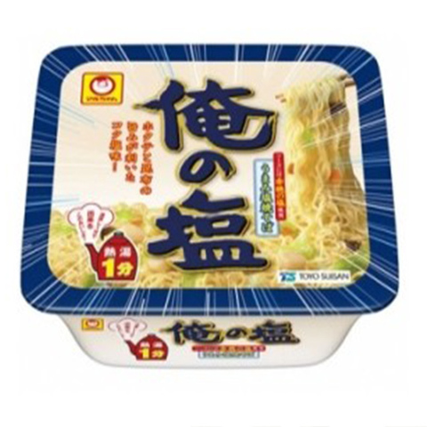 https://static-sl.insales.ru/images/products/1/1417/133170569/seafood_noodles.jpg