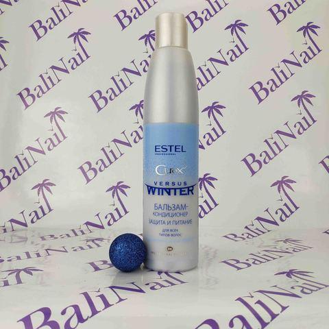CUREX VERSUS WINTER Бальзам-кондиционер для волос - защита и питание с антистатическим эффектом, 250 мл