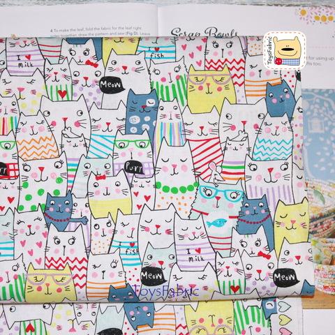 Ткань для пэчворка 20938 (коты) 45х55см