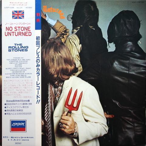 The Rolling Stones ‎/ No Stone Unturned (Coloured Vinyl)(LP)
