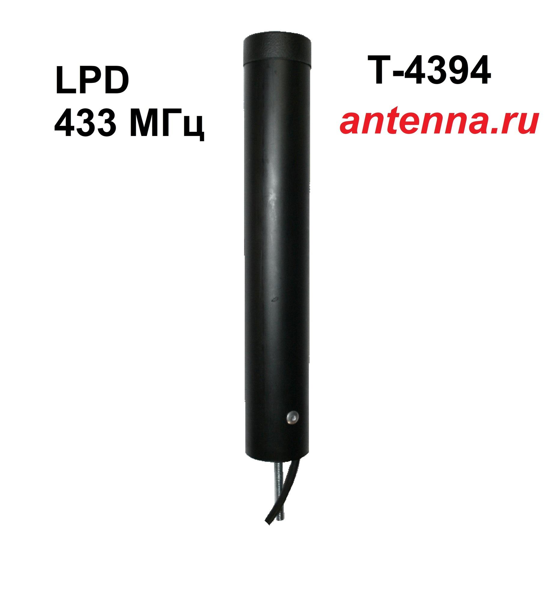 МА-4394 SOTA/antenna.ru. Антенна LPD 433 МГц мощная круговая врезная малогабаритная