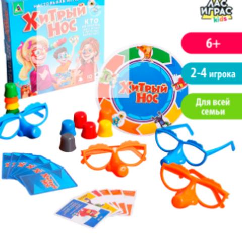 063-4033 Настольная игра «Хитрый нос» с карточками