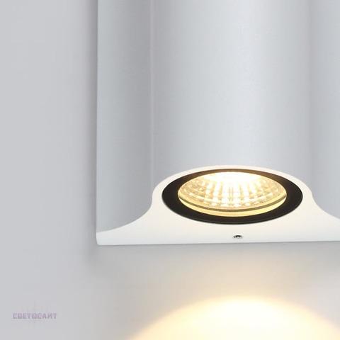 Уличный настенный светодиодный светильник 357519 серии CALLE