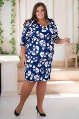 Платье Нэлли