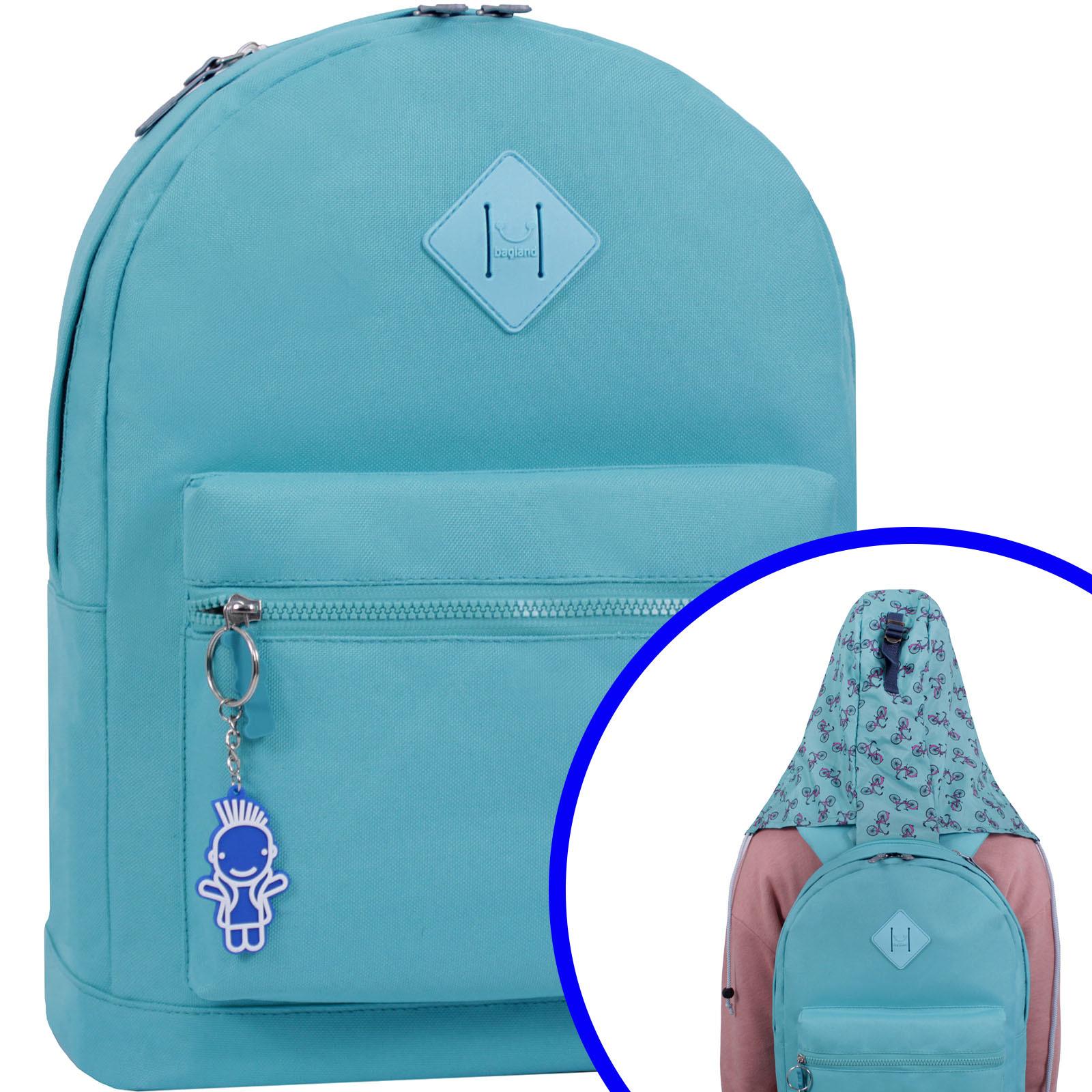 Городские рюкзаки Рюкзак Bagland Hood W/R 17 л. бирюза 446 (0054466) Вариант_5.jpg