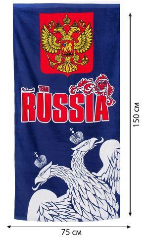 Купить полотенце Герб России - Магазин тельняшек.ру 8-800-700-93-18