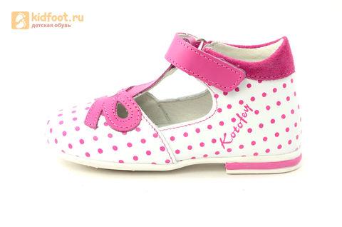 Детские туфли Котофей 232059-22 из натуральной кожи, для девочки, бело-розовые. Изображение 3 из 16.