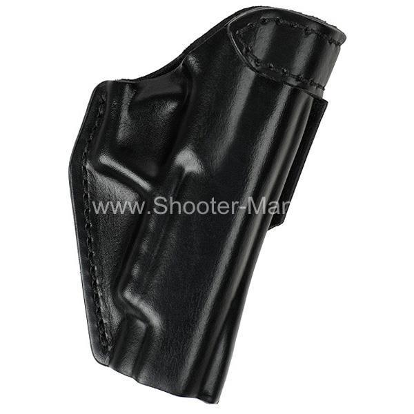 Кобура кожаная для пистолета Гроза - 05 поясная ( модель № 7 )