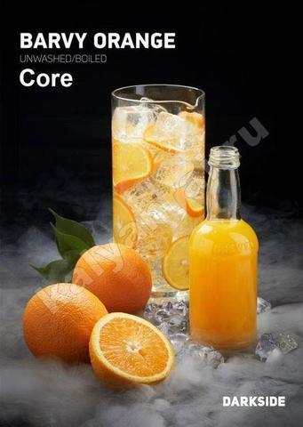 Darkside Core Апельсин
