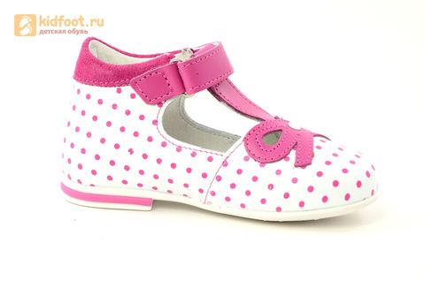 Детские туфли Котофей 232059-22 из натуральной кожи, для девочки, бело-розовые. Изображение 2 из 16.