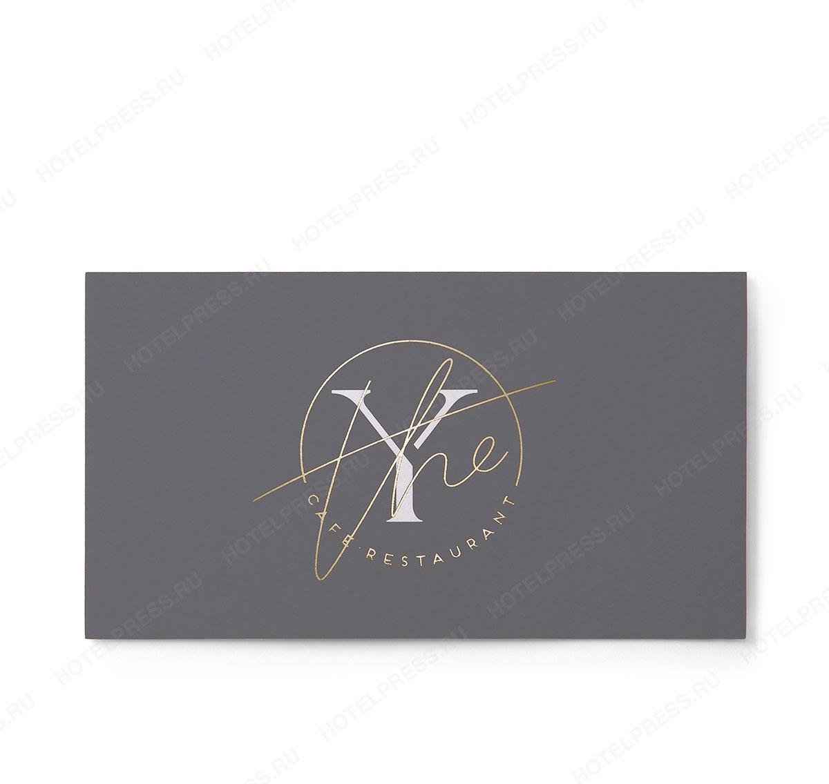 Визитка кашированная контрастная  с тиснением логотипа и шелкографией