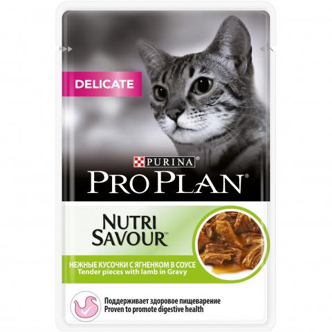 Pro Plan Nutrisavour Delicate влажный корм для кошек с чувствительным пищеварением, с ягненком в соусе, 85 г