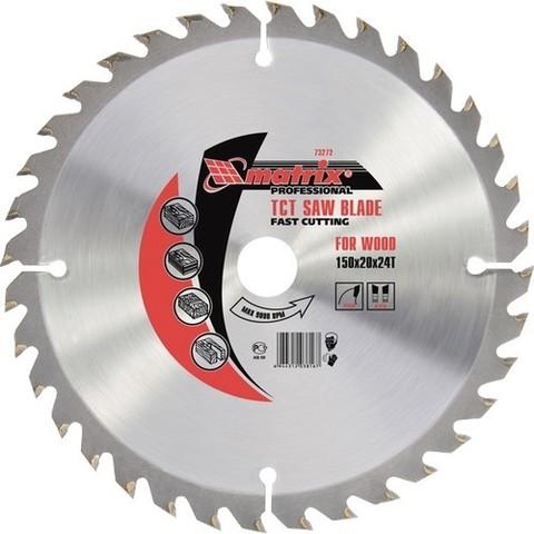 Пильный диск по дереву, 190 х 30 мм, 48 зубьев MTX Professional