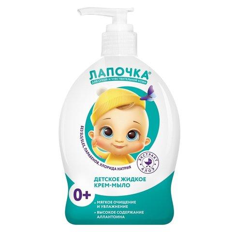Крем-мыло жидкое детское