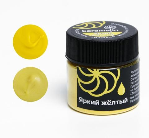 Краситель сухой жирорастворимый Caramella «Яркий жёлтый», 5 г