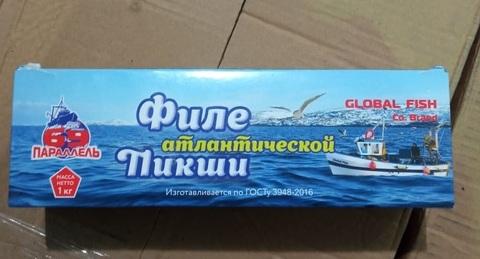 Пикша филе ГОСТ (1/18*1) GlobalFish
