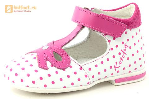 Детские туфли Котофей 232059-22 из натуральной кожи, для девочки, бело-розовые. Изображение 1 из 16.
