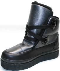 Женские зимние ботинки кожа Kluchini 13047