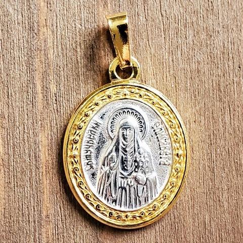 Нательная именная икона святая Елизавета позолотой кулон медальон с молитвой