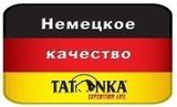 Рюкзак Tatonka Kings Peak 45 black