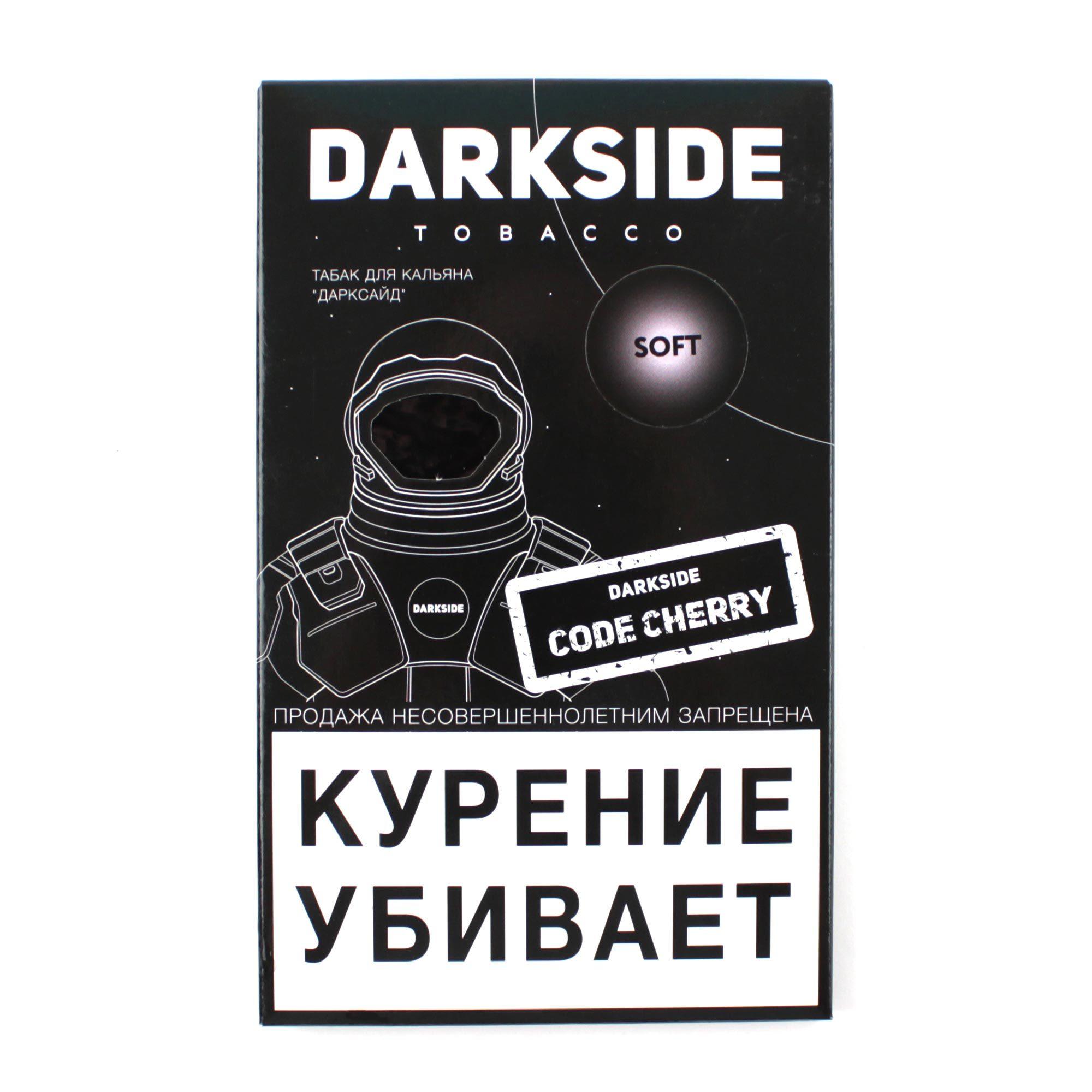 Табак для кальяна Dark Side Soft 100 гр Code Cherry