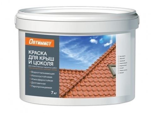 Оптимист Краска для крыш и цоколя F304