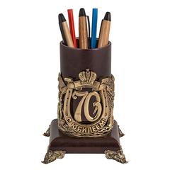 """Стакан для письменных принадлежностей """"70 лет"""""""