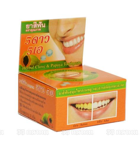 Зубная паста травяная с экстрактом Папайи 5 Star Cosmetic 25 гр