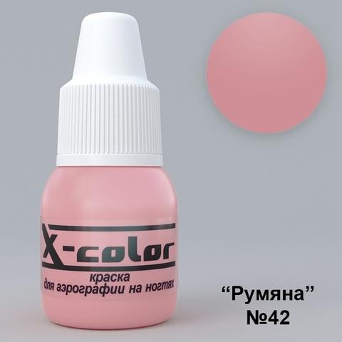 Краска для аэрографии №42 - Румяна 6мл