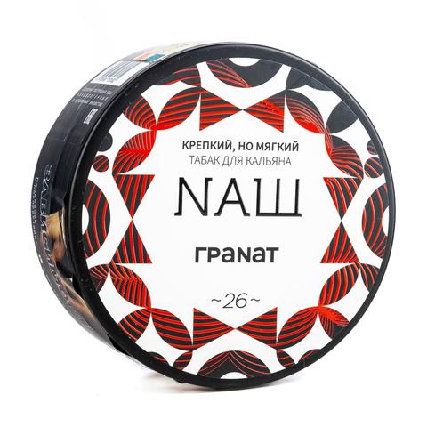 Табак NАШ - Гранат 100 гр