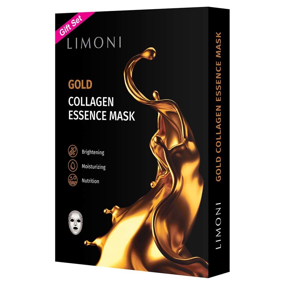 Маски для лица тканевые восстанавливающие с Коллоидным Золотом и Коллагеном