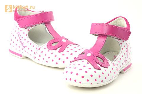 Детские туфли Котофей 232059-22 из натуральной кожи, для девочки, бело-розовые. Изображение 9 из 16.