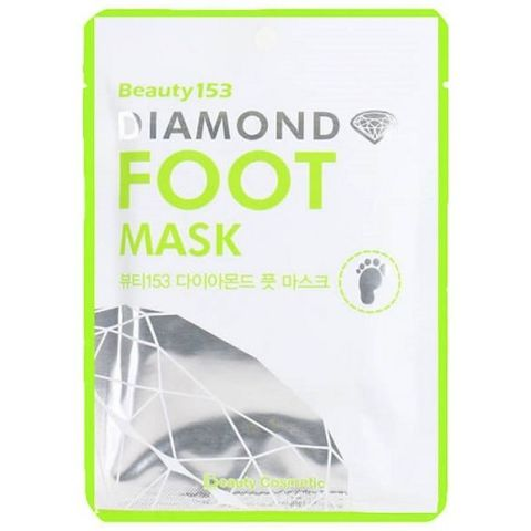 Маска для ног Beauty153 Diamond Foot Mask 13гр*2