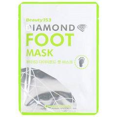 Увлажняющая маска-носочки Beauugreen ля эффективного восстановления кожи стоп 13 гр