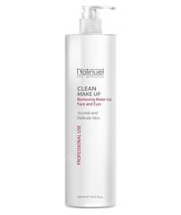Молочко для удаления макияжа с лица и глаз (Natinuel | Clean Make Up), 500 мл