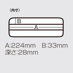 Коробка под приманки MEIHO VS-820ND