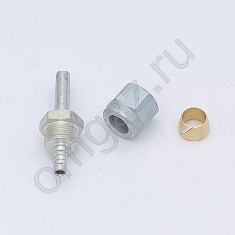Комплект для пласт.трубы Atiker 6 мм