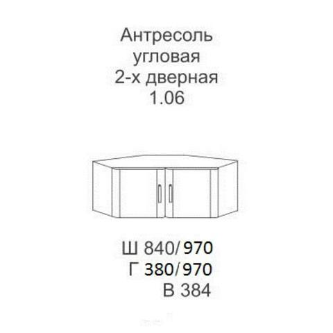1.06 антресоль угловая 2-х дверная