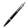 Parker Urban Core - Black Cab CT, шариковая ручка, M
