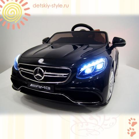 Mercedes-Benz S63