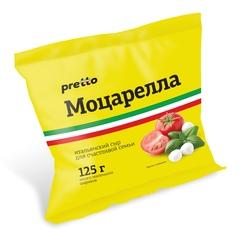 Сыр моцарелла «Умалат» Чильеджина Претто 45% 100г