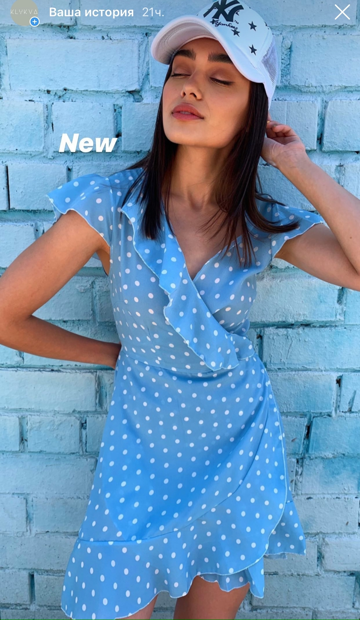 Платье на запах в горох, голубой