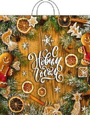 Пакет новогодний 40х42+6 (45) НГ (Глинтвейн) 50 шт
